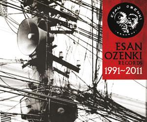 Esan Ozenkik katalogoa digitalizatu eta kanta bilduma bat plazaratu du