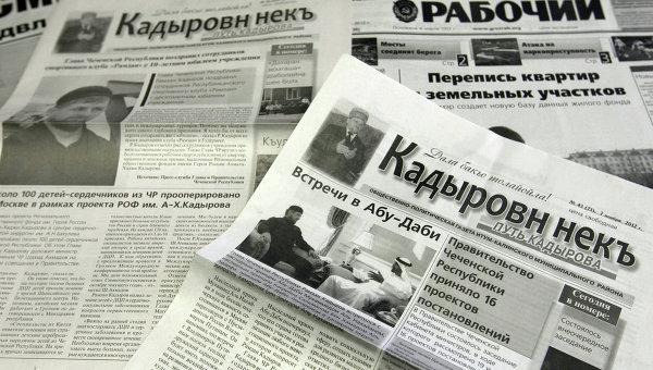 Txetxeniako egunkari bat itxi dute bertako kazetari batek Putini galdera egin ostean