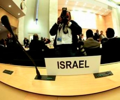 NBEren giza eskubideen batzordea boikotatu du Israelek