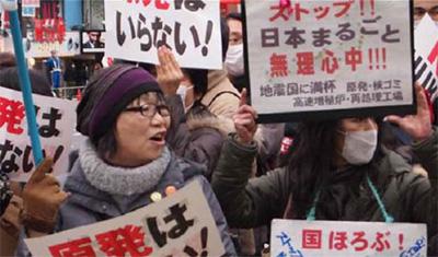 20110311+2 Fukushima osteko munduan: emakumeak