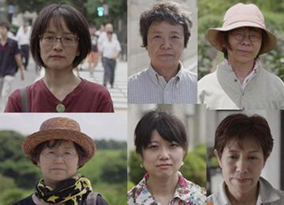 Sei emakume Fukushimako