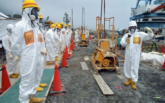 Fukushimako arrisku maila