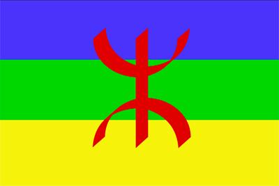 Sarrionandiaren pentsakera soziolinguistikoa 'Moroak gara'n (II)