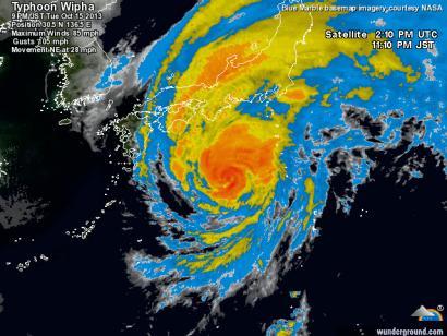 Tifoi itzela Fukushima gainean