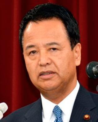 TEPCOk dirua jarri zuen politikari pro-nuklearren kanpainak pagatzeko