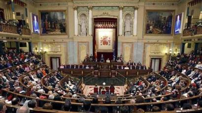 Kataluniako erreferendumari buruzko Kongresuko eztabaida bideotan