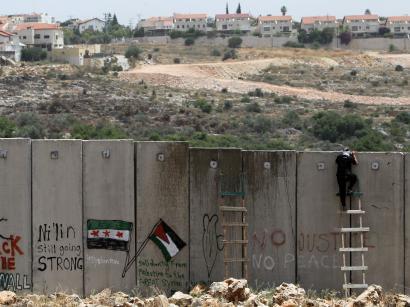 Zer dira Israelgo koloniak?