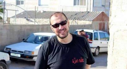 Israelek BDS kanpainako ekintzaile erreferentea atxilotu du, besteak beste