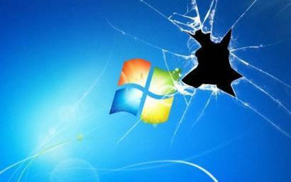 Windowsen akats larri bat konpondu du Microsoftek... 19 urteren ondoren