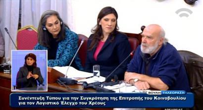Atenasko parlamentua Greziaren zorraren auditoria egiten hasi da