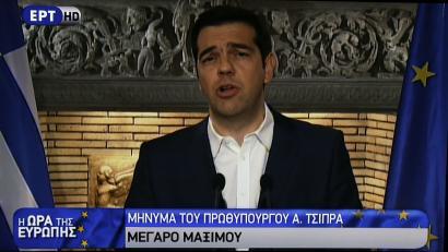 Grezian 'korralitoa', erreferenduma... baina oraindik uztailaren 1a arteko astia