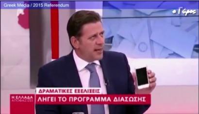 Greziako propaganda mediatikoa agerian