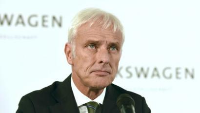 Volkswagen-en inbertsioak, kolokan