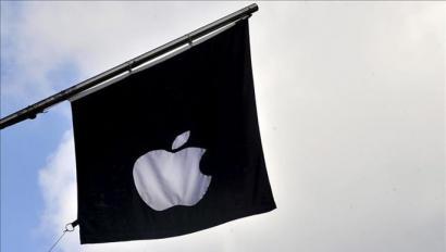 Appleren inbertsio-funts sekretua irabaziak ezkutatzeko