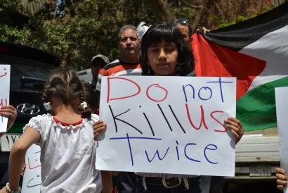Palestinarren oihua Sirian