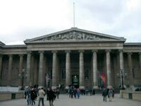 British Museumeko ataria