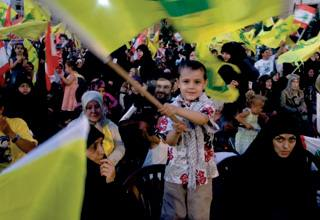hizbullahren mitina