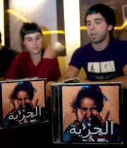 'Saharan musika jasotzeko zailtasunak dituzte; horrek eragina du musikaren garapenean'