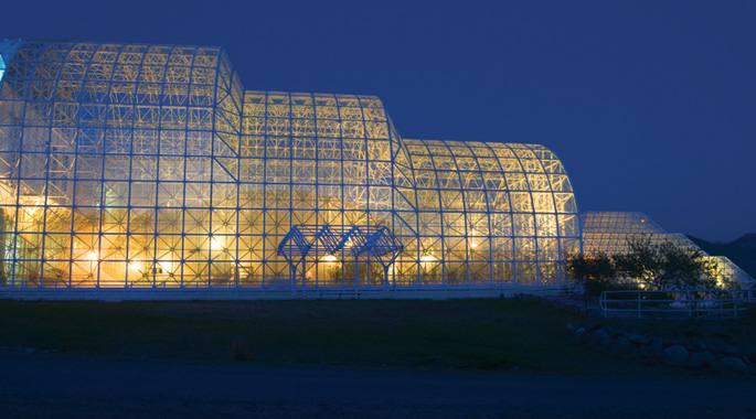 Biosphere 2.