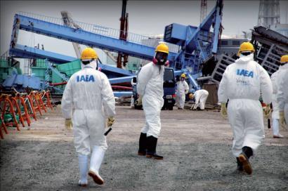 Fukushima saiakera eremu bilakatu da
