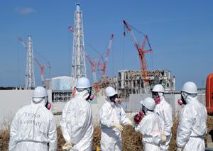Fukushima gogoratuz hiru urte geroago