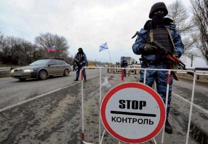 Gerra Hotza Krimean:  gasa, urrea, monetak eta diplomazia