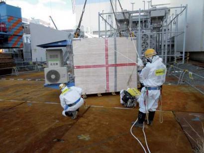 Partikula subatomikoak Fukushimako erregaia bilatzeko