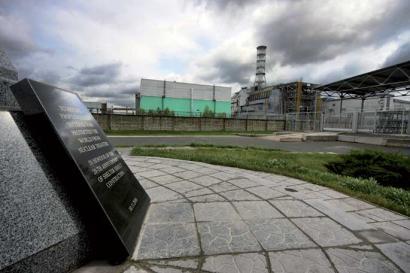 Txernobylgo istripuaren urteurrena