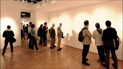 Guggenheim efektupean ere, diziplina ikusezinak