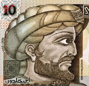 Ibn Khaldunen (1332-1406) irudia, Tuniseko 1994ko hamar dinarreko billetean.