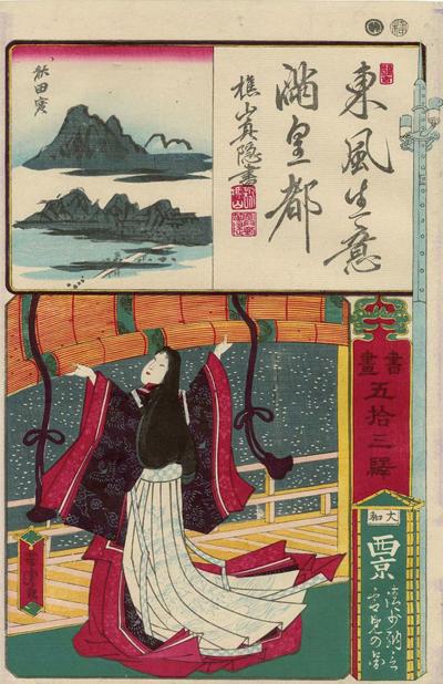 Sei Shonagon X-XI. mendeko poeta eta idazle japoniarra elurrari begira irudikatua. Grabatua Utagawa Yoshitora ilustratzaileak egin zuen 1872an.