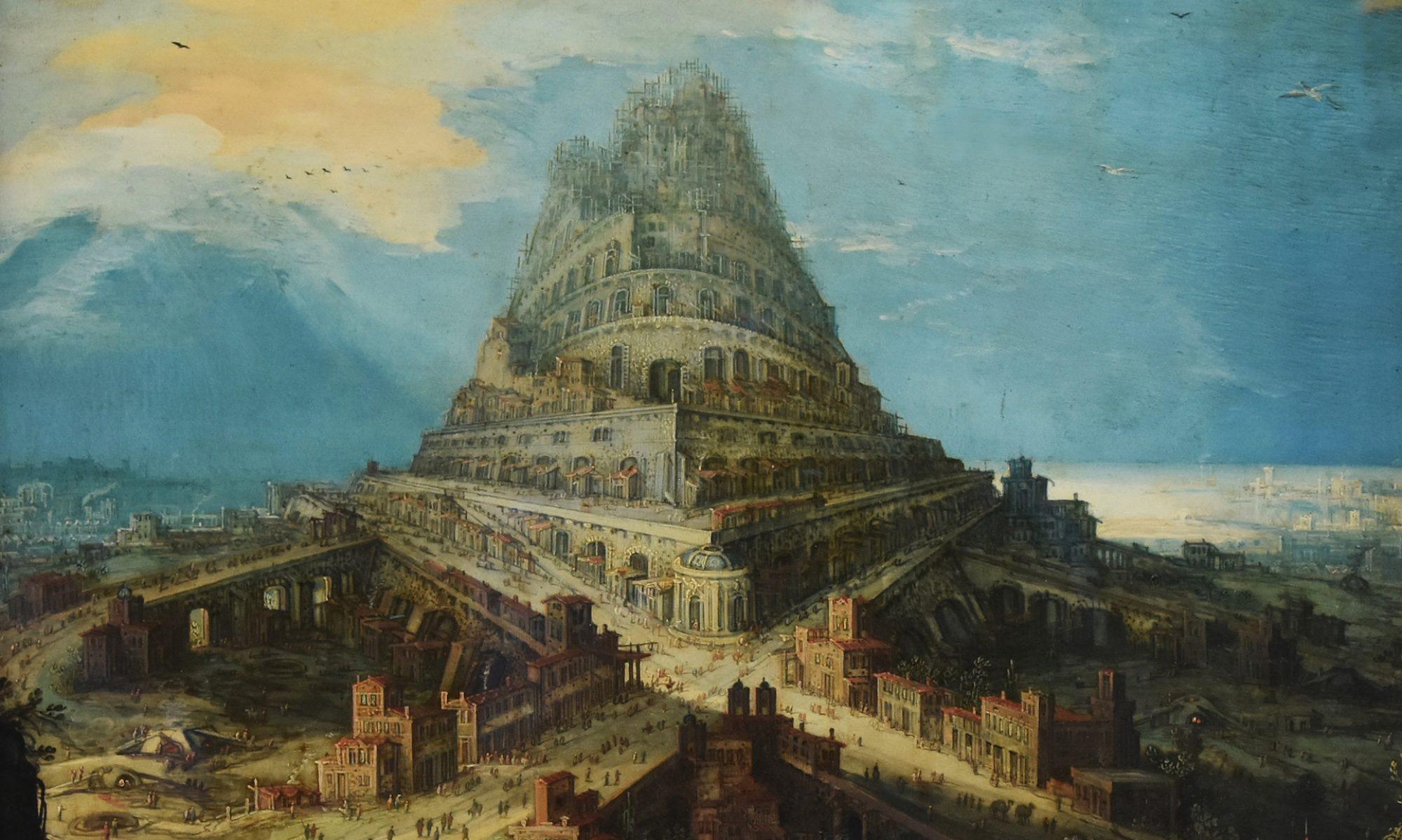 'Babelgo dorrea' (1587) egile ezezaguna. Bertakoa, Babiloniakoa zen Murashu familia, K.a. VI. mendean egindako jarduerengatik lehen bankari dinastiatzat jo daitekeena.