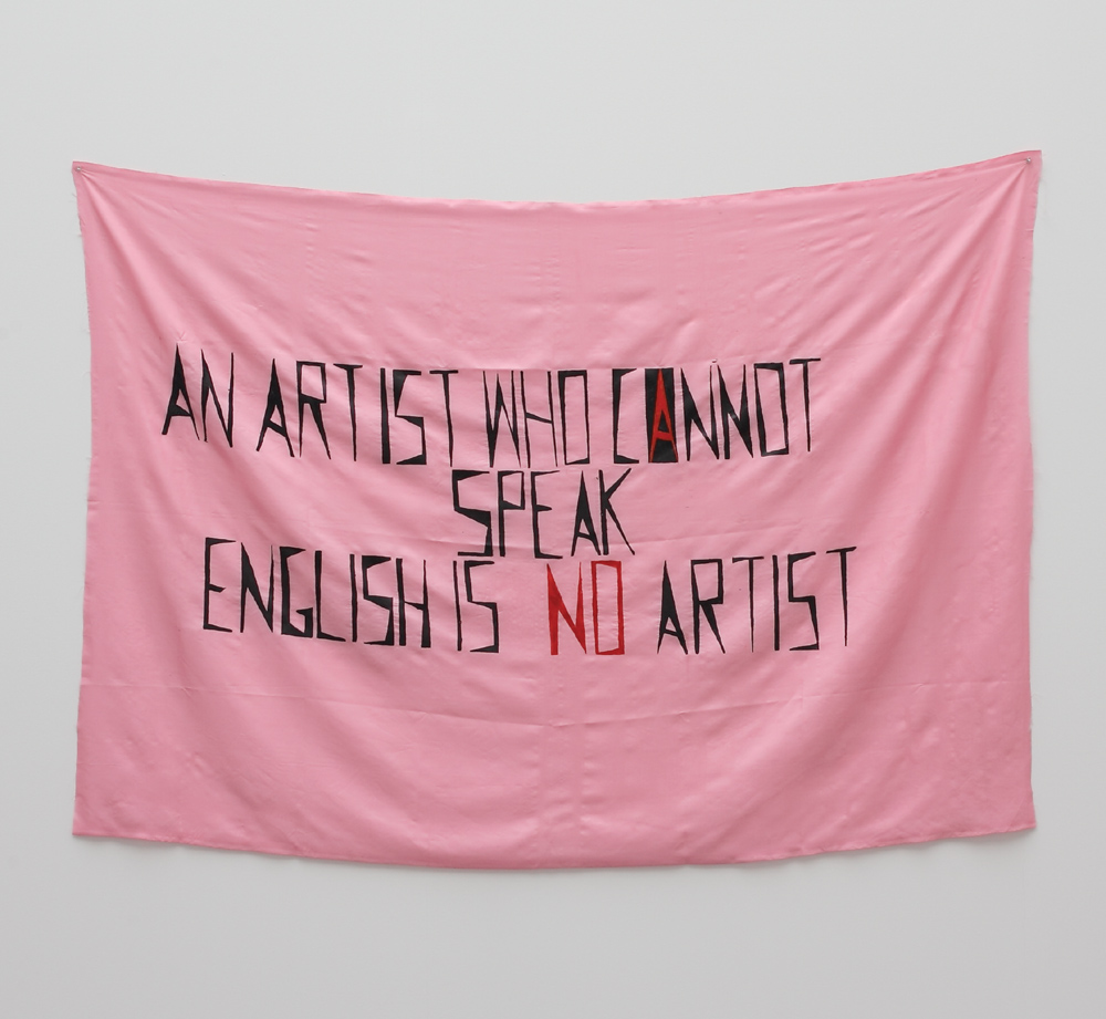 Mladen Stilinović artistaren 'An Artist Who Cannot Speak English Is No Artist' lanak (1992) zeresan handia eman zuen.